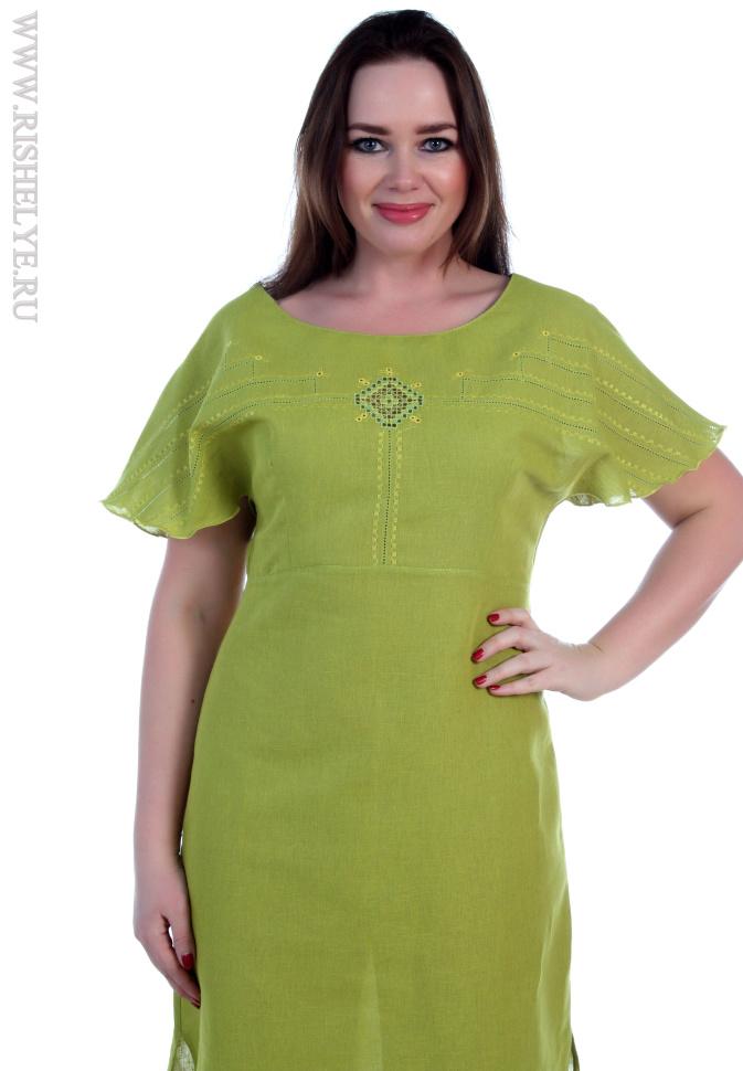 Технобренд Интернет Магазин Одежды В Розницу