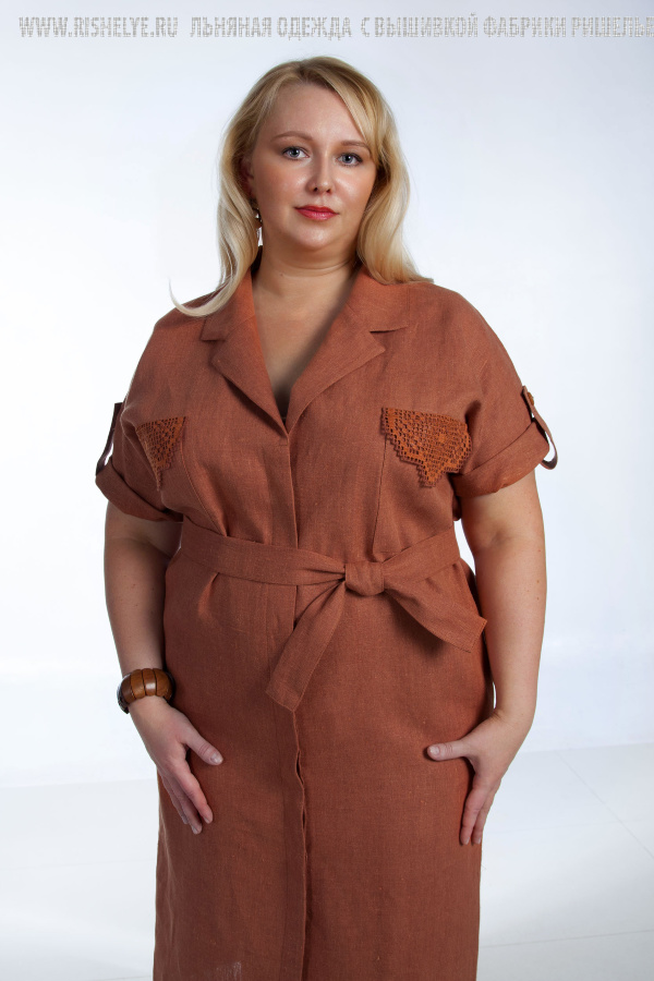 Платье Сафари Для Женщин